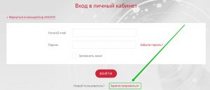 АльфаСтрахование электронный полис ОСАГО оформить онлайн